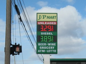 JP Mart digital gas sign