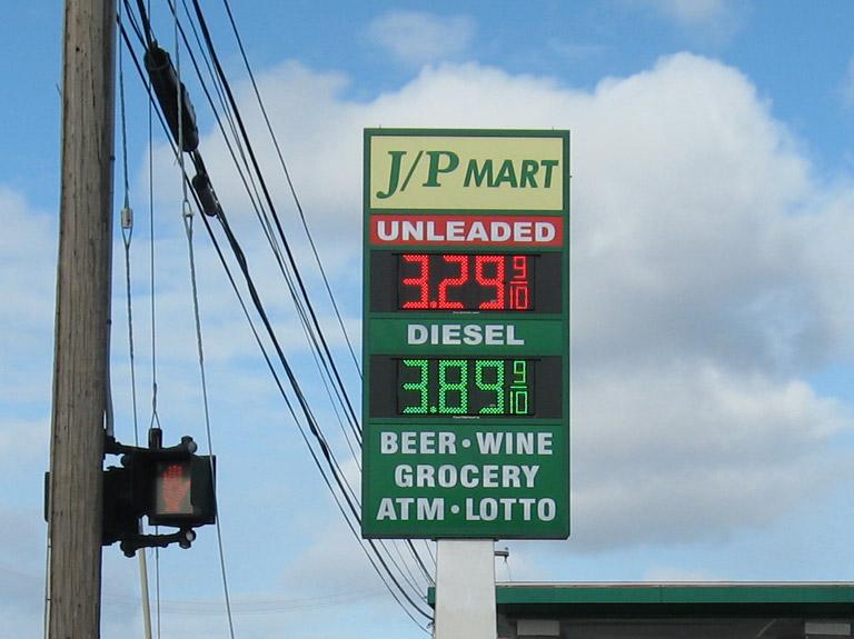 JP Mart digital gas sign
